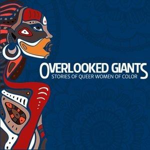 Overlooked Giants